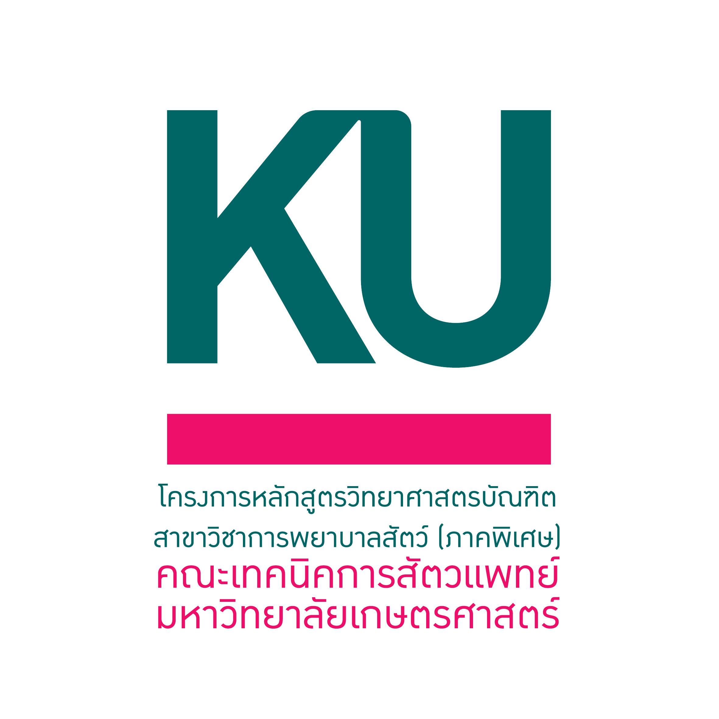 ประกาศรับสมัครทุนศึกษาดูงานและสร้างความสัมพันธ์ระหว่างประเทศ ประจำปีการศึกษา 2561