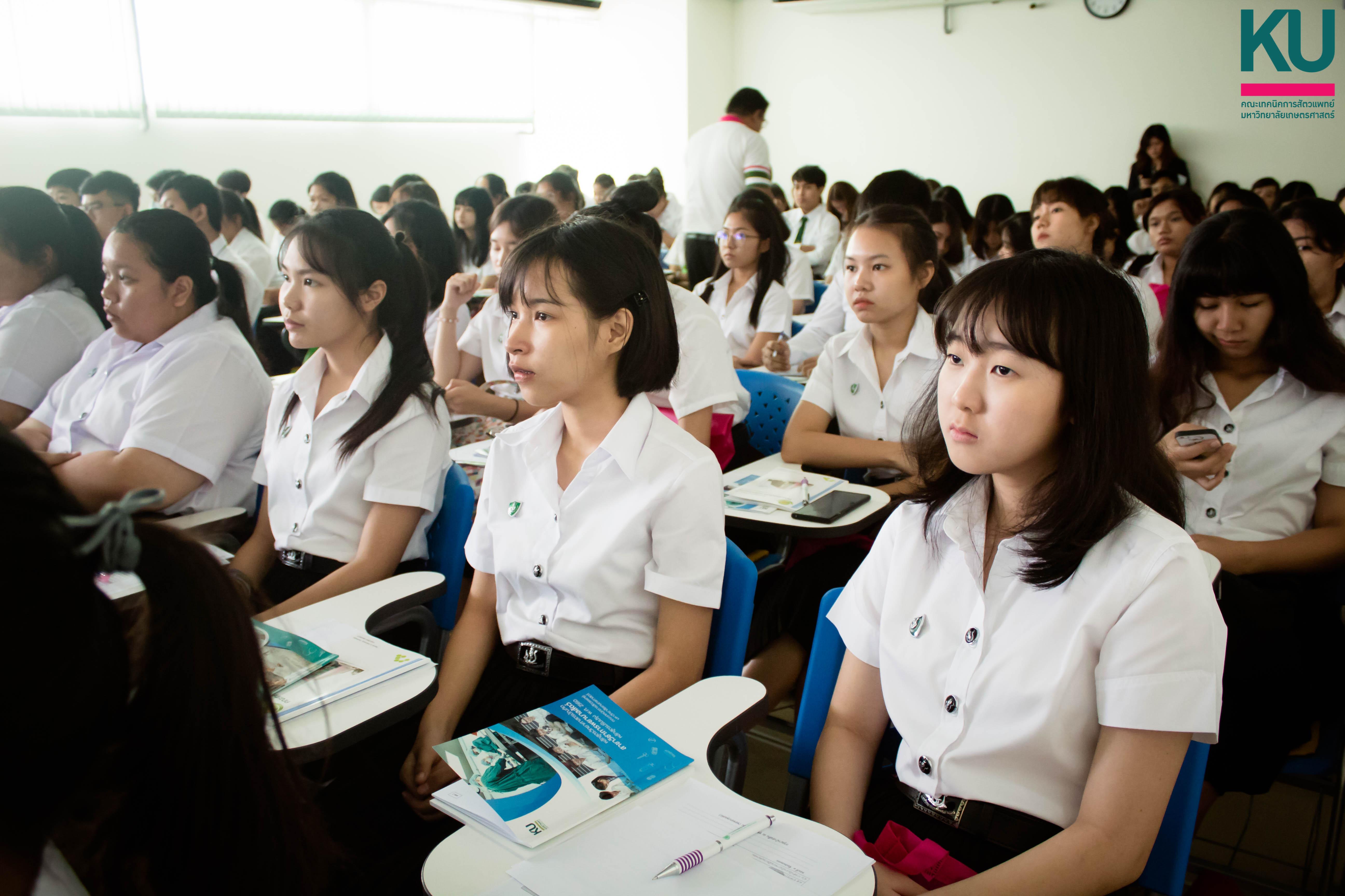 โครงการปฐมนิเทศนิสิตใหม่และพบผู้ปกครอง ปีการศึกษา 2561