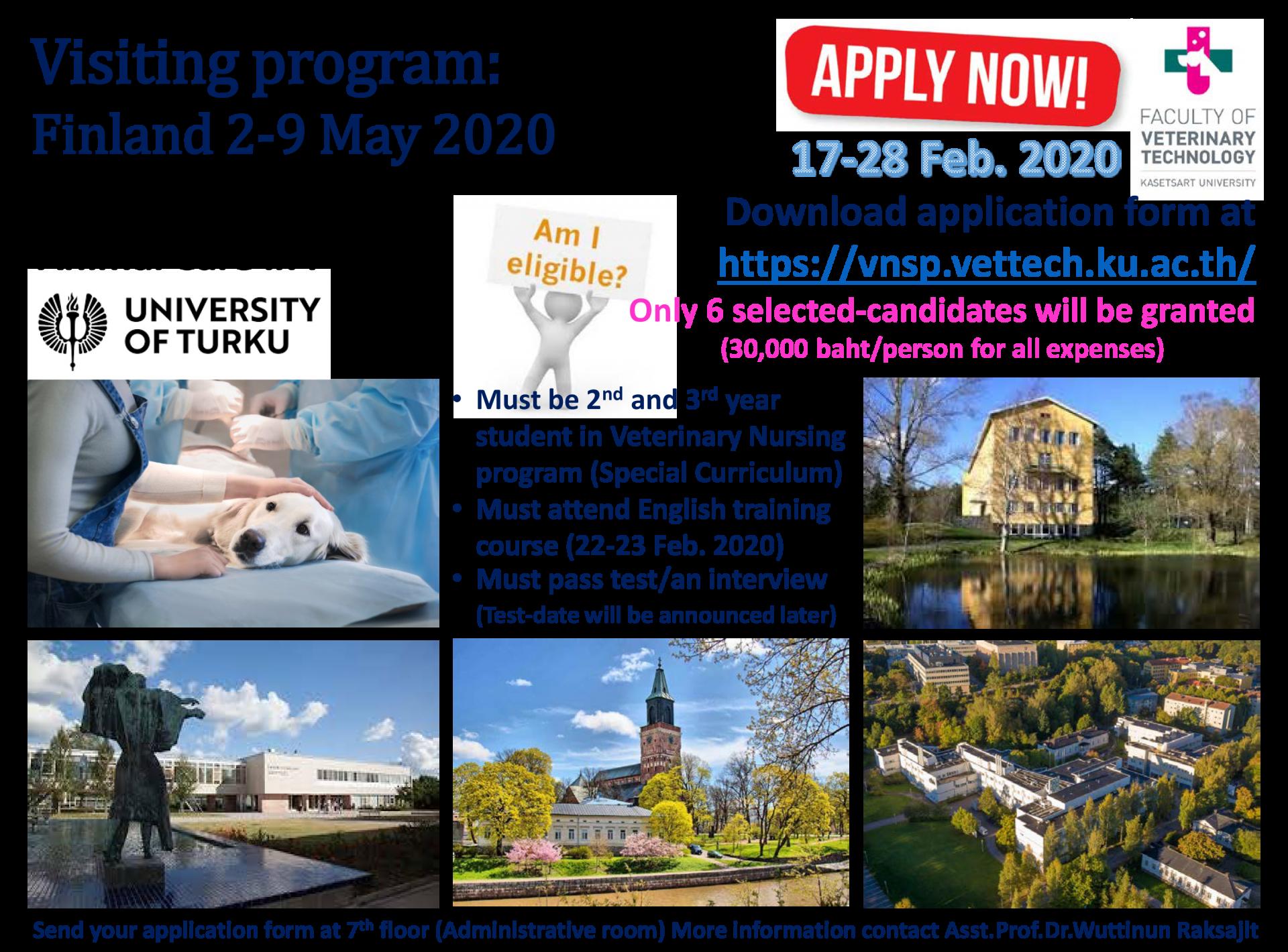 ทุนโครงการส่งเสริมนิสิตไปศึกษาดูงานและแลกเปลี่ยนประสบการณ์ในต่างประเทศ : Finland 2-9 May 2020